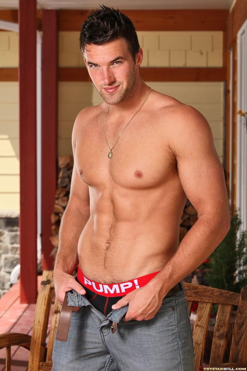 Trystan Bull: Porch Party